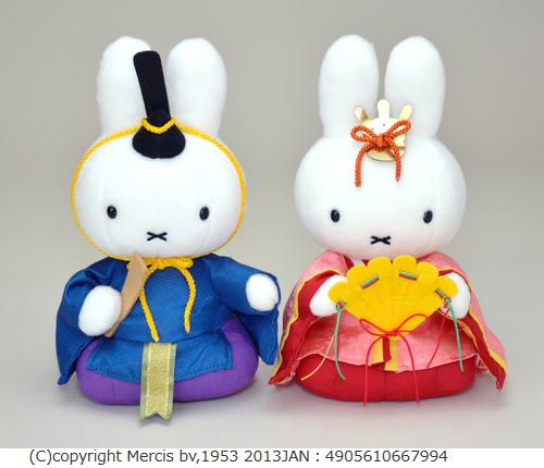 miffy雛人形セット