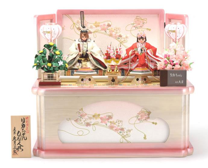 雛人形リカちゃん 収納飾り 親王飾り
