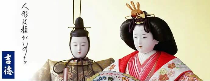 「顔が命の吉徳」と名フレーズで有名になっ吉徳のひな人形