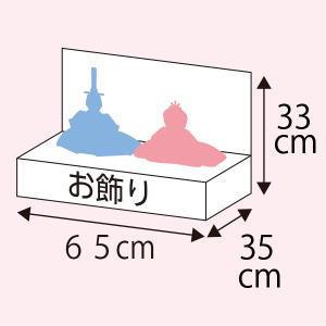 会田春水作 瑞鳳 親王平飾り ひな人形のサイズ、間口65×奥行35×高さ33cm